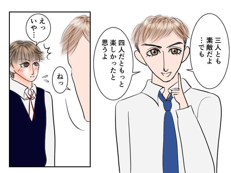 f:id:kavuki_yanagi:20170630005008j:plain