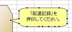 f:id:kaw0909:20081022134954p:image