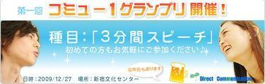 f:id:kawa-direct:20091126114829j:image
