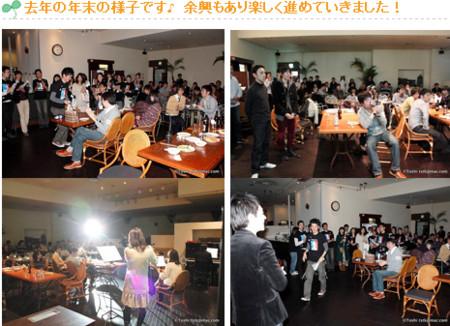 f:id:kawa-direct:20111214150509j:image:w360