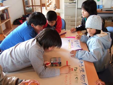 [f:id:kawa-school:20070224132644j:image:h100]