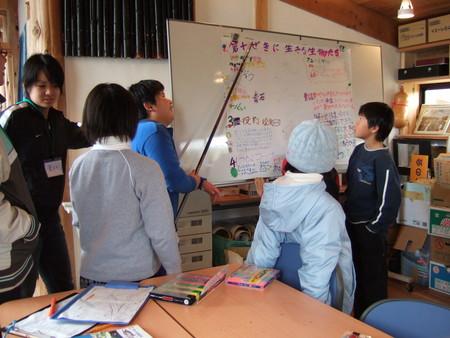[f:id:kawa-school:20070224140739j:image:h100]