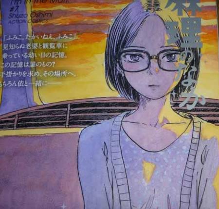 f:id:kawa-soe:20170611210632p:plain