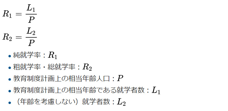 f:id:kawa0318jp:20180718165156j:plain