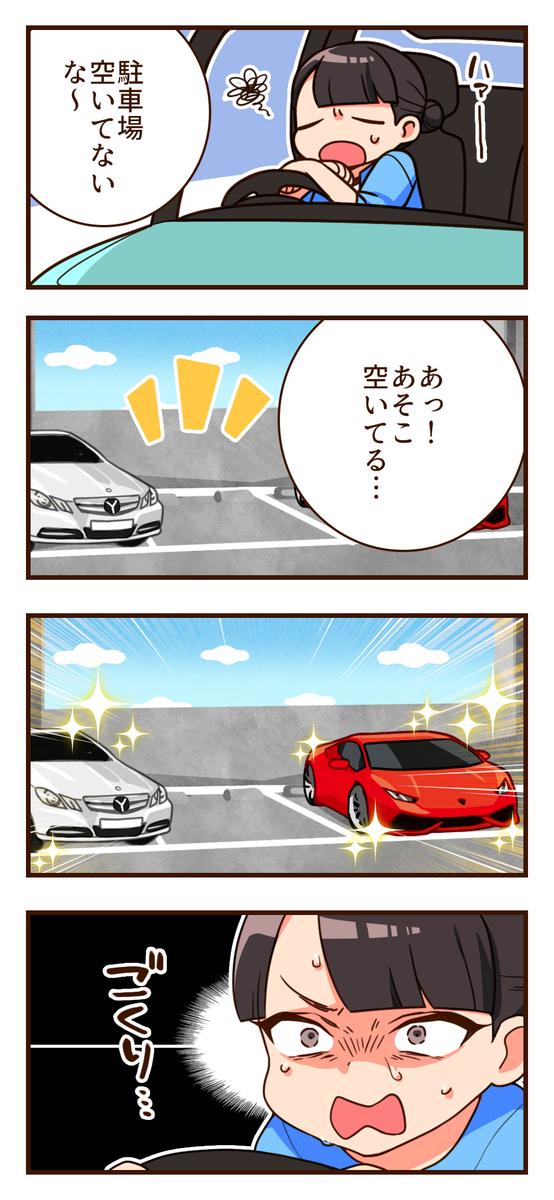 f:id:kawa789:20190910110331j:plain