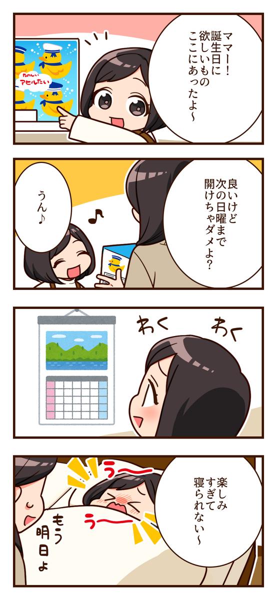 f:id:kawa789:20200120120143j:plain