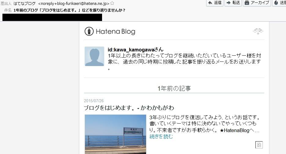 f:id:kawa_kamogawa:20160731214425j:plain