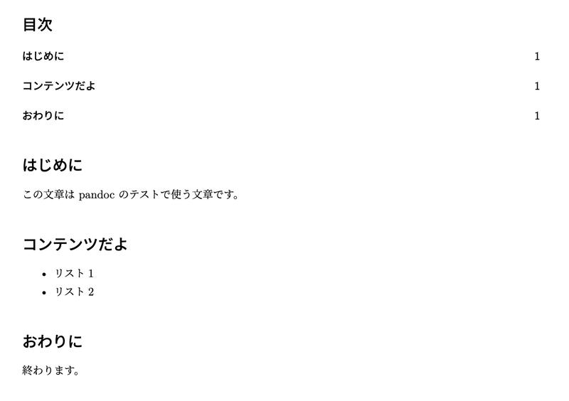 f:id:kawa_xxx:20201123164556p:plain