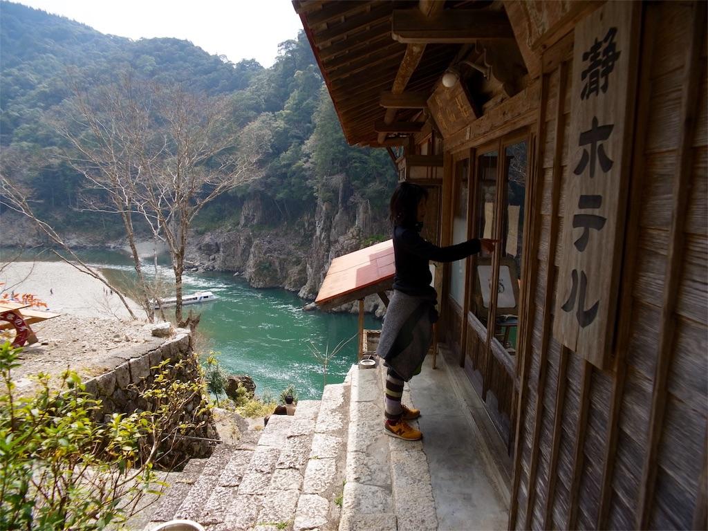 f:id:kawaasobibu:20160310000814j:image
