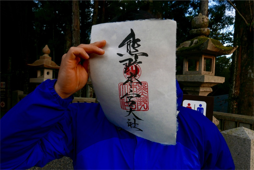 f:id:kawaasobibu:20170106231057j:image