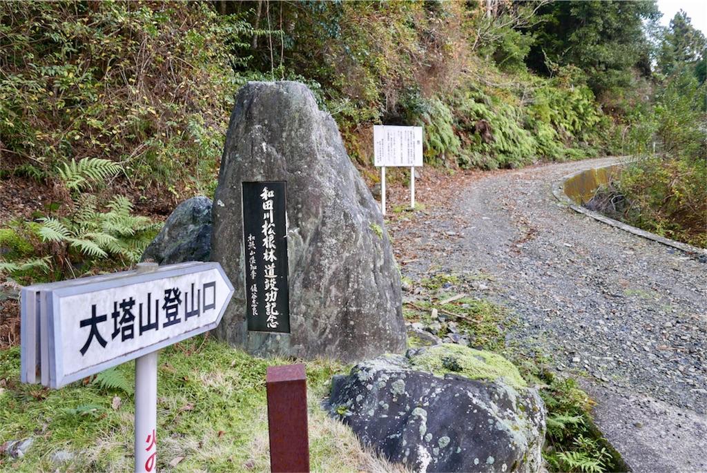 f:id:kawaasobibu:20170108070433j:image