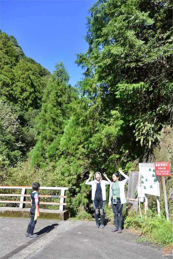 f:id:kawaasobibu:20170110210349j:image