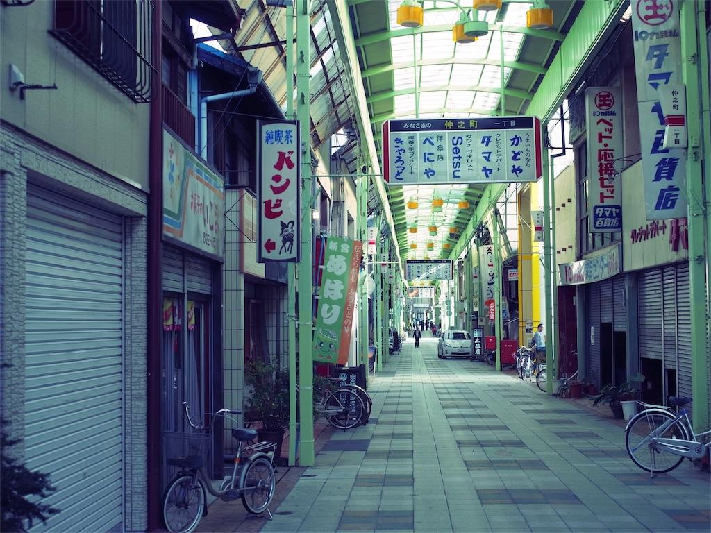 f:id:kawaasobibu:20170111221807j:image