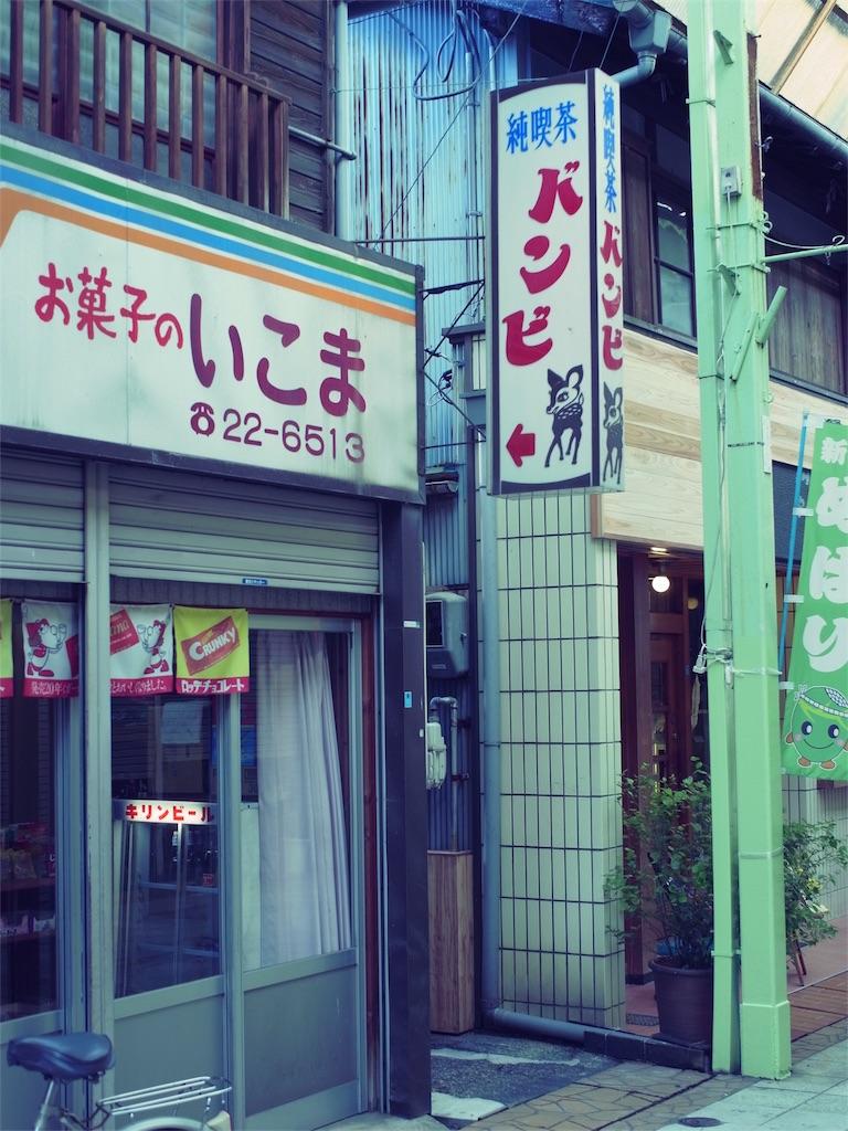 f:id:kawaasobibu:20170111221942j:image