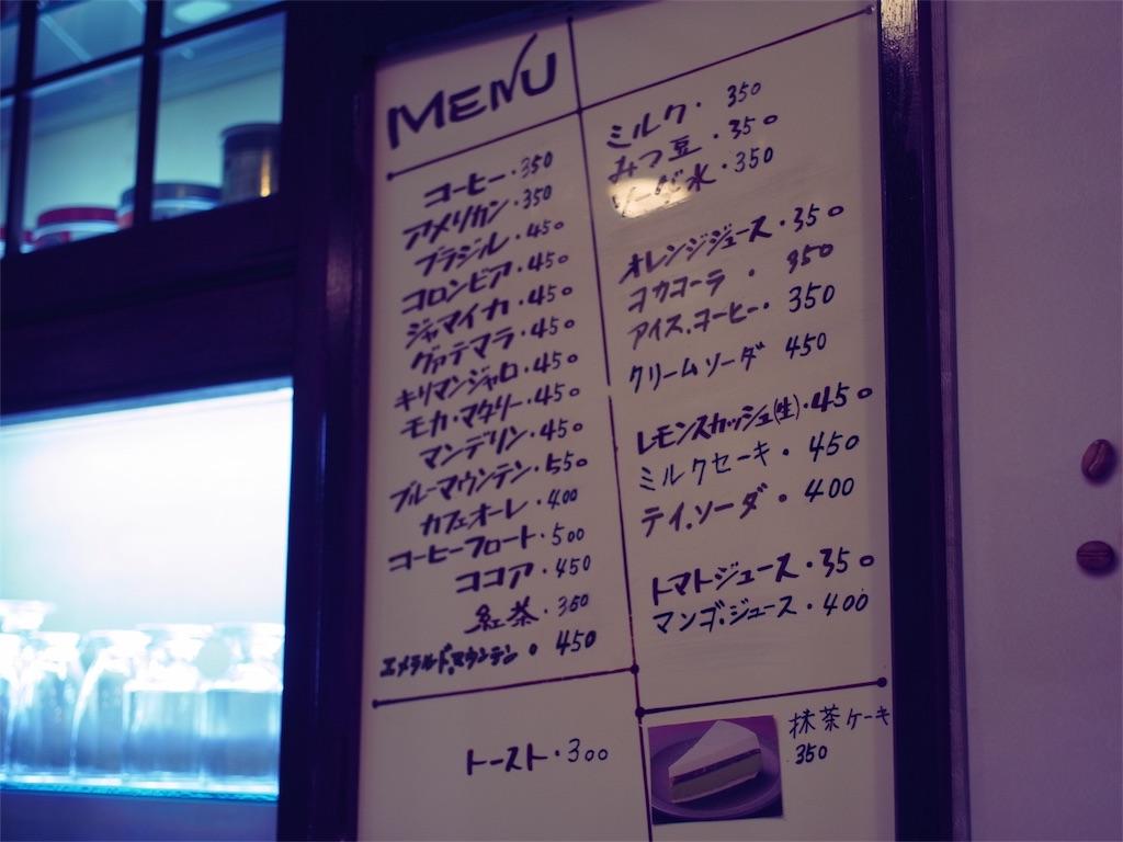 f:id:kawaasobibu:20170111222143j:image
