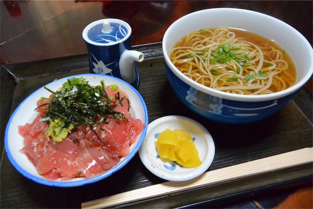 f:id:kawaasobibu:20170113212726j:image
