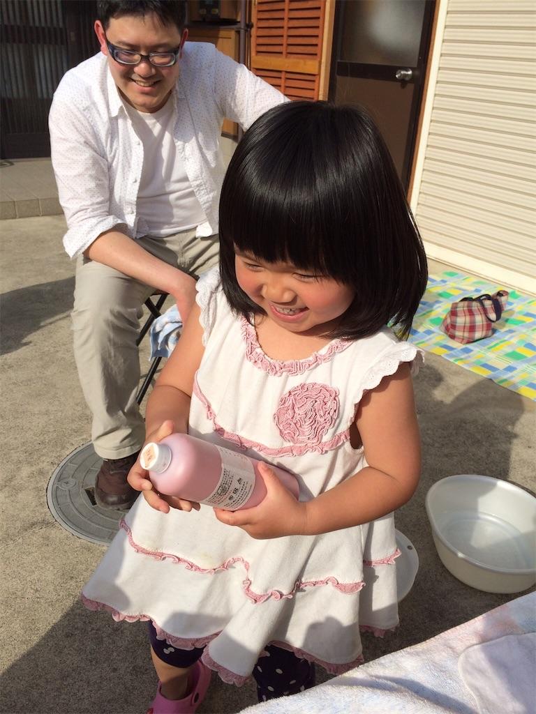 f:id:kawaasobibu:20170115081400j:image