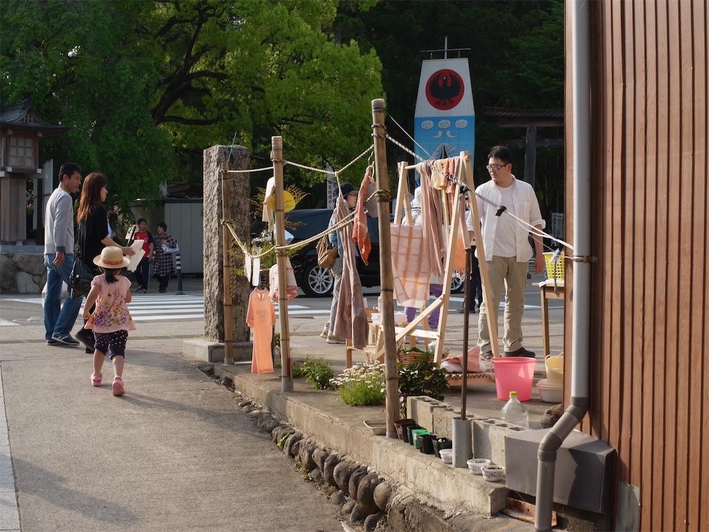 f:id:kawaasobibu:20170115081651j:image