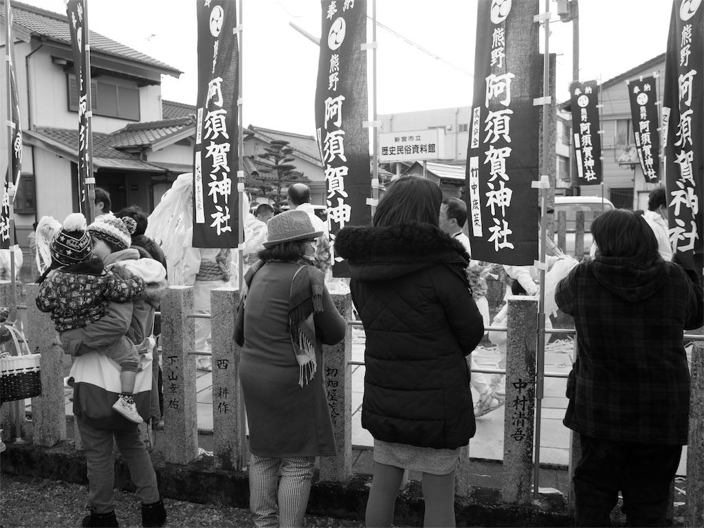 f:id:kawaasobibu:20170117204900j:image