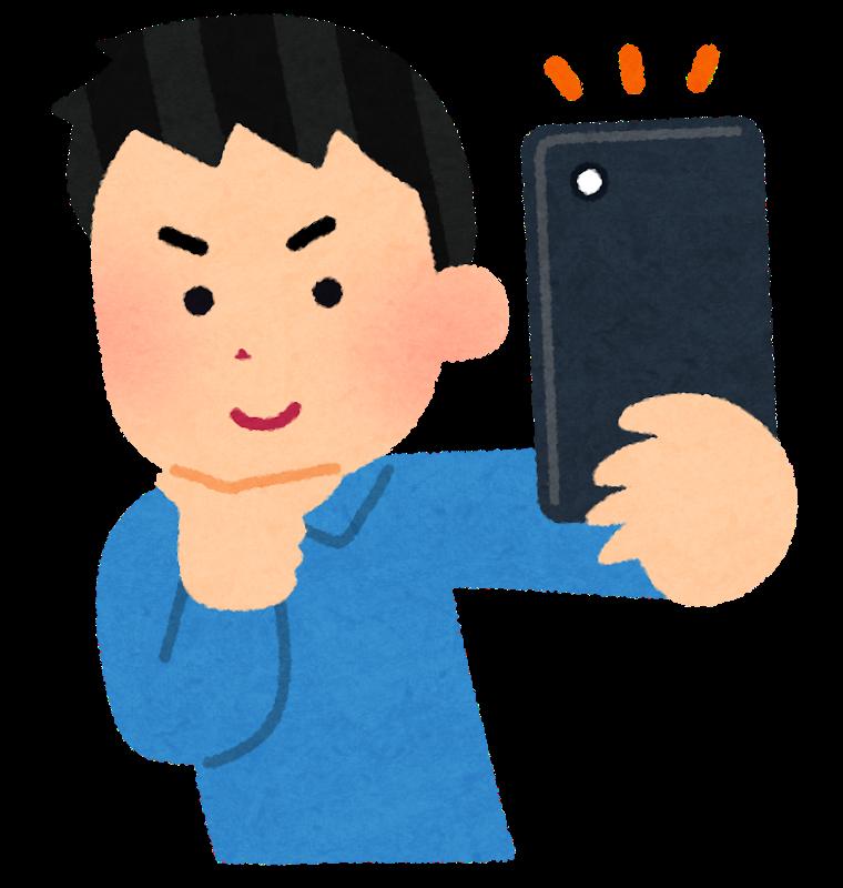 f:id:kawabata100:20190131190506p:plain
