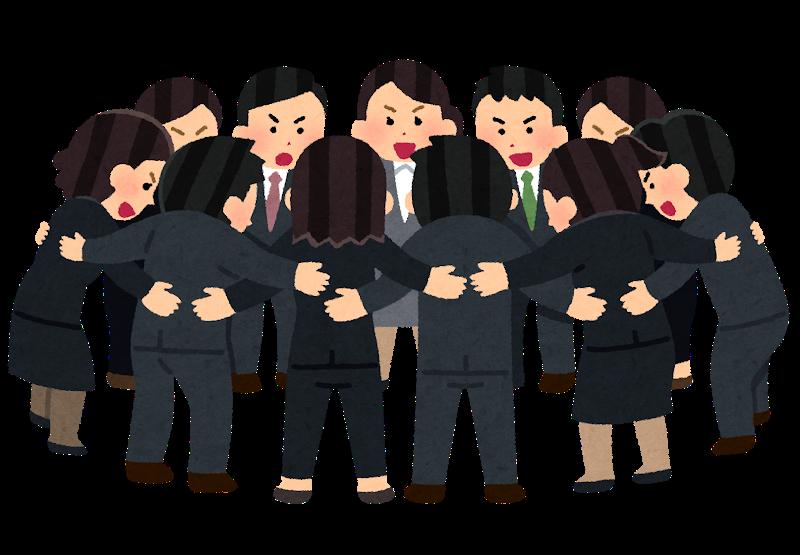 f:id:kawabata100:20190210004218p:plain