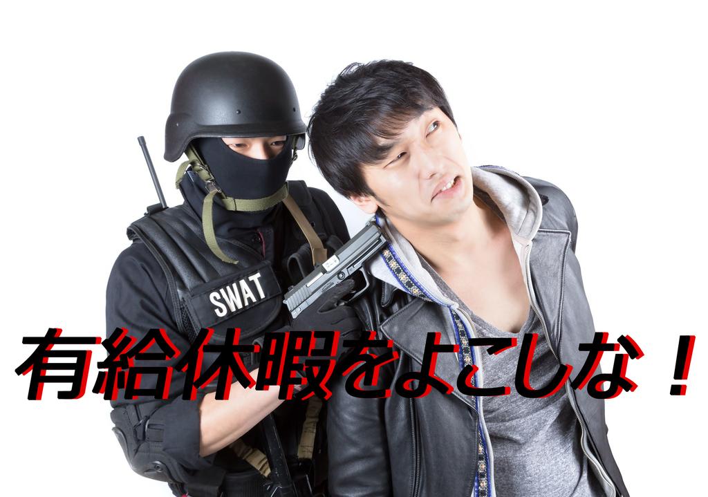 f:id:kawabata100:20190309120227j:plain