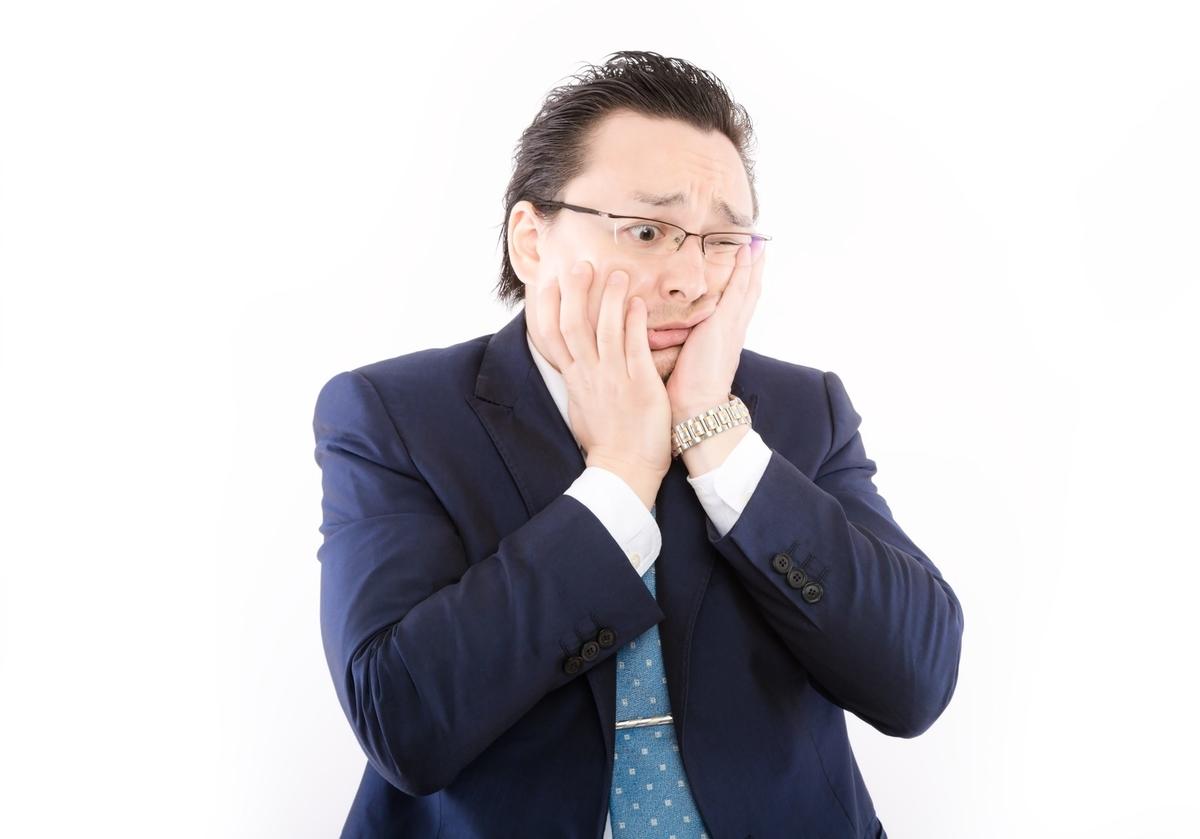 f:id:kawabata100:20190317185624j:plain