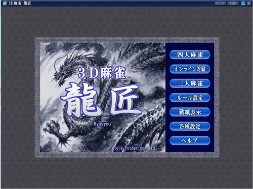 f:id:kawabata100:20190324145248j:plain