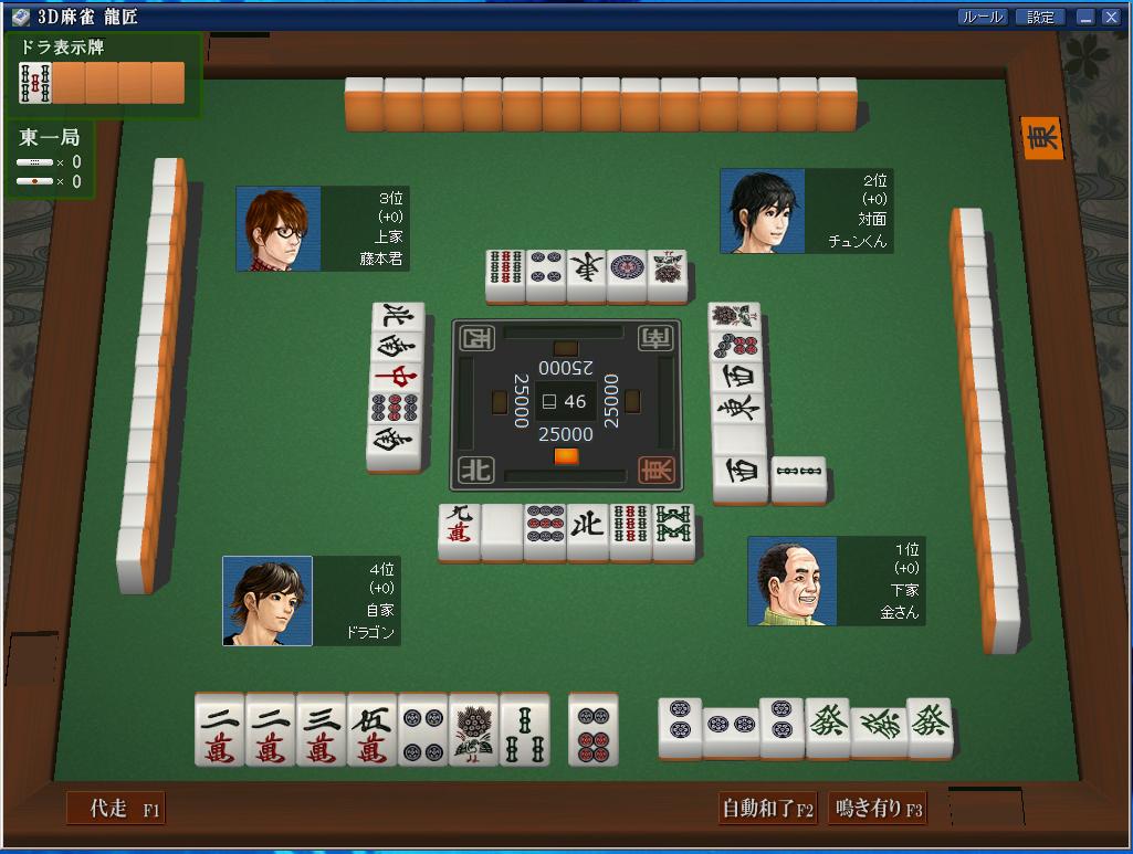 f:id:kawabata100:20190324155648j:plain