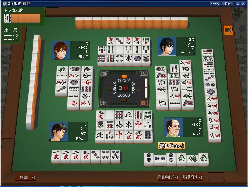 f:id:kawabata100:20190324163312j:plain