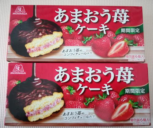 f:id:kawabata100:20190326214642j:plain