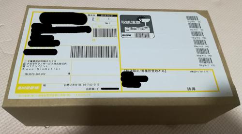 f:id:kawabata100:20190406002609j:plain