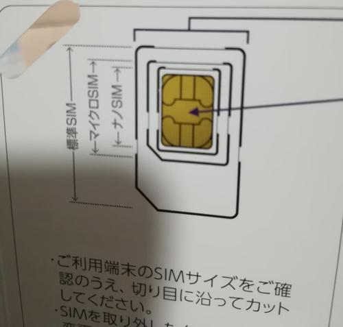 f:id:kawabata100:20190406004222j:plain