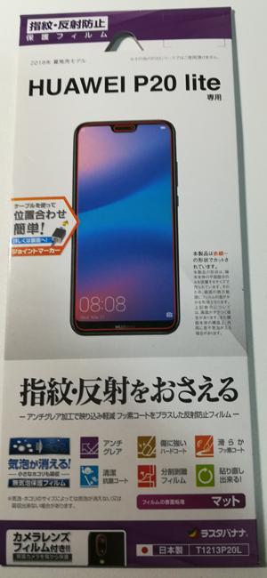 f:id:kawabata100:20190406204559j:plain