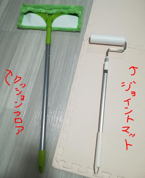 f:id:kawabata100:20190412234505j:plain