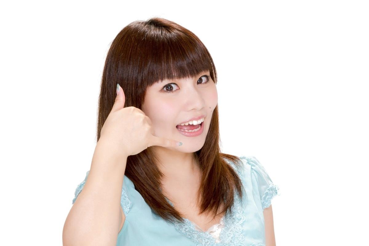 f:id:kawabata100:20190414141245j:plain