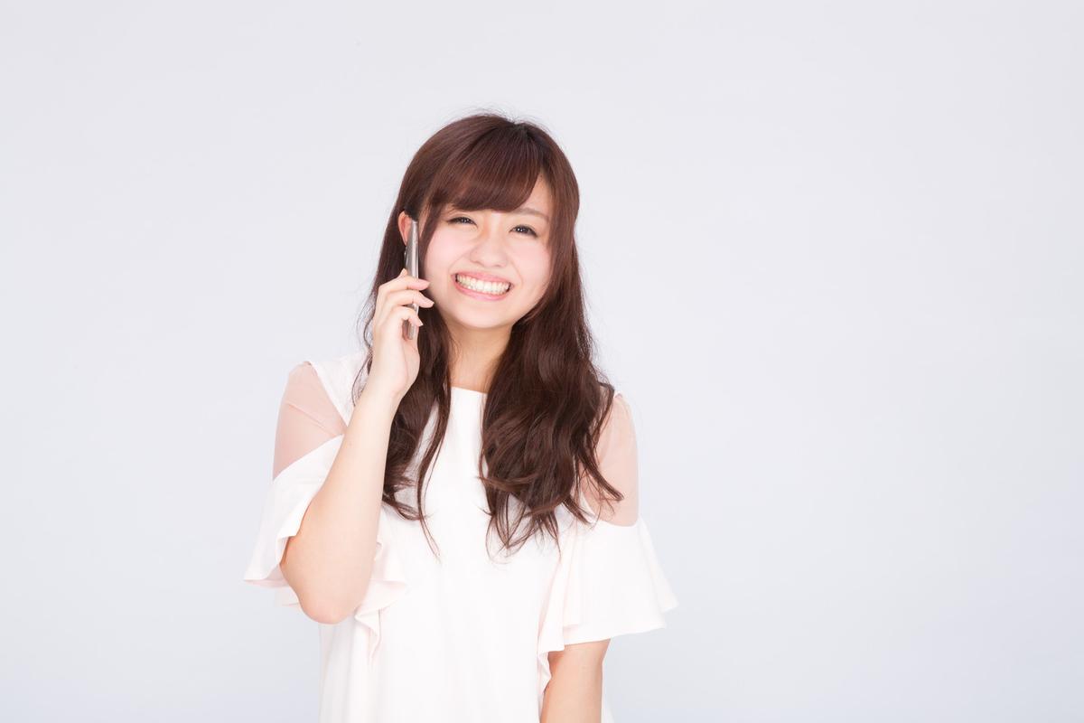 f:id:kawabata100:20190414154702j:plain