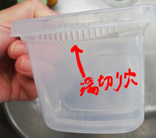 f:id:kawabata100:20190420160423j:plain