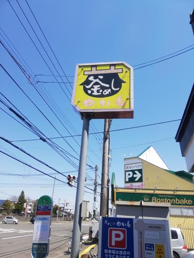 f:id:kawabata100:20190508213713j:plain