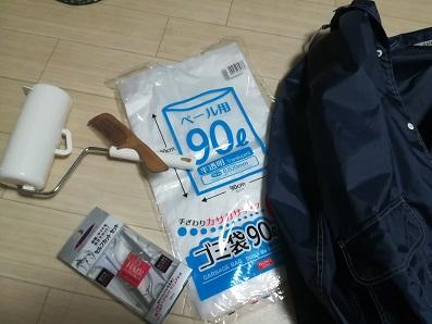 f:id:kawabata100:20190511164657j:plain