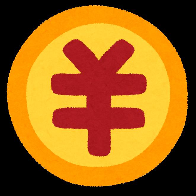 f:id:kawabata100:20190511171122p:plain