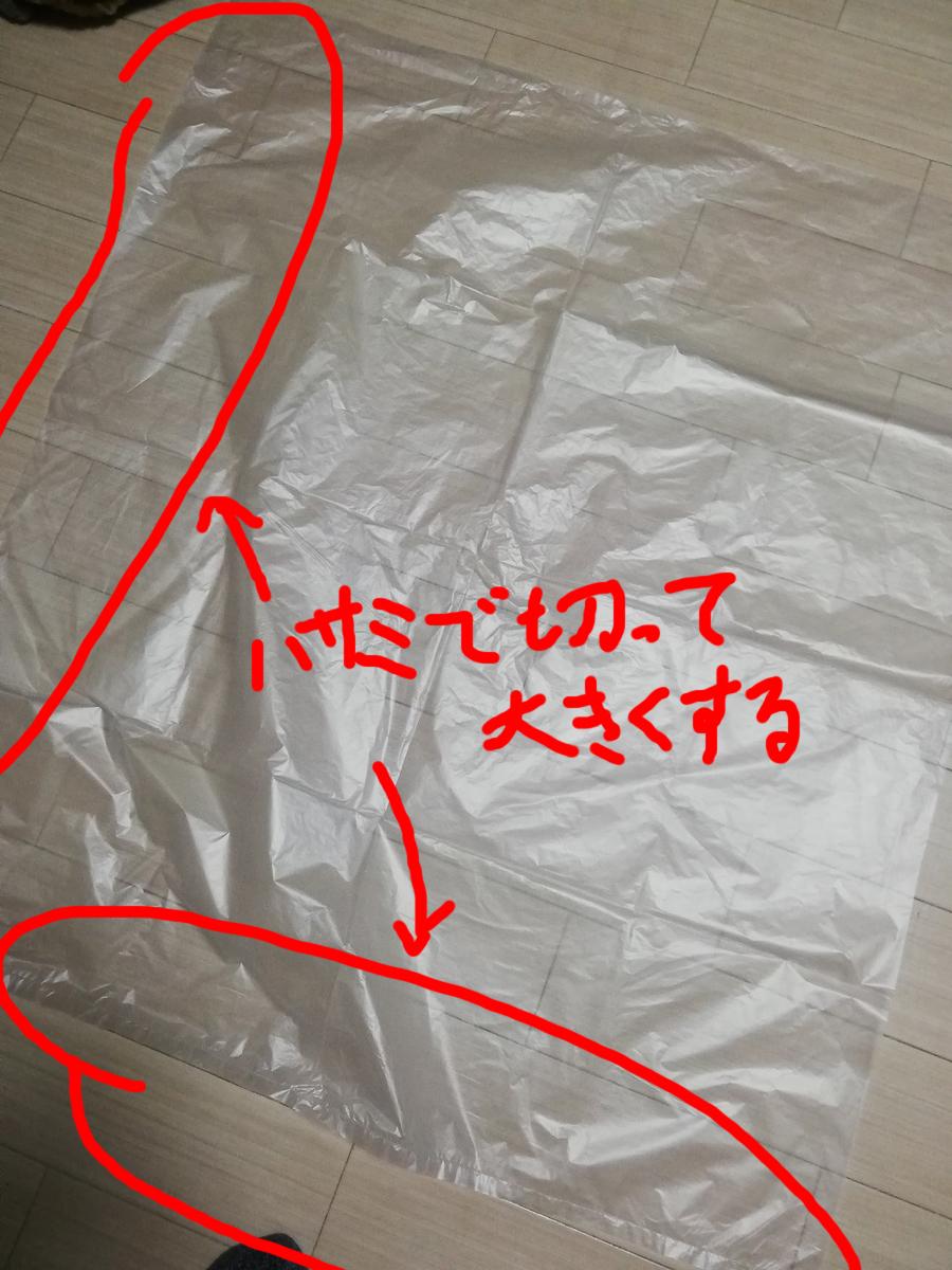 f:id:kawabata100:20190512130122j:plain