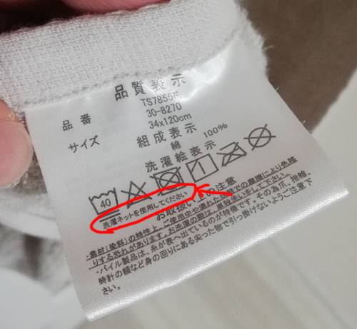 f:id:kawabata100:20190513212320j:plain