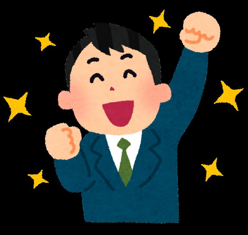 f:id:kawabata100:20190519001119p:plain