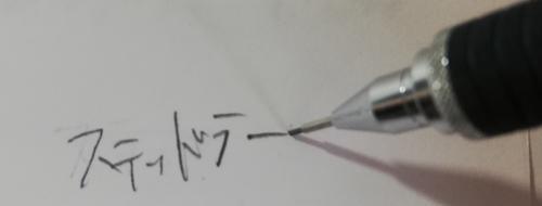 f:id:kawabata100:20190601171239j:plain