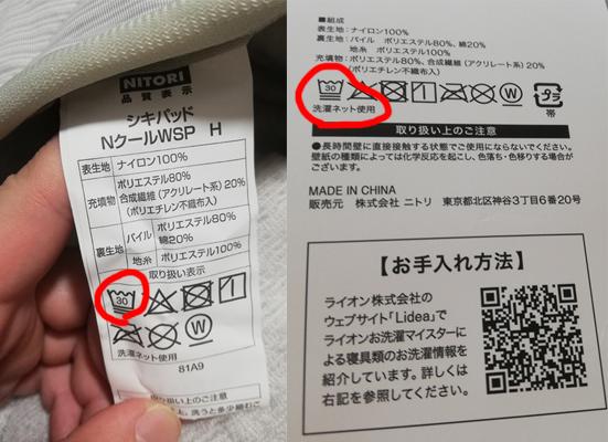 f:id:kawabata100:20190606130033j:plain