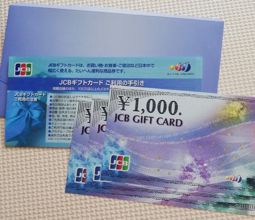 f:id:kawabata100:20190608152013j:plain