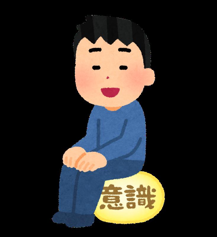 f:id:kawabata100:20190615092401p:plain