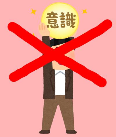 f:id:kawabata100:20190622214238j:plain