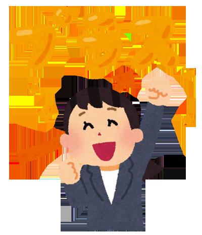 f:id:kawabata100:20190623113516p:plain